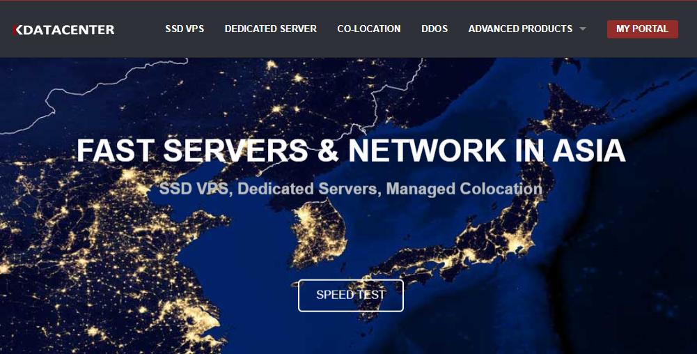 韩国VPS推荐 - Kdatacenter