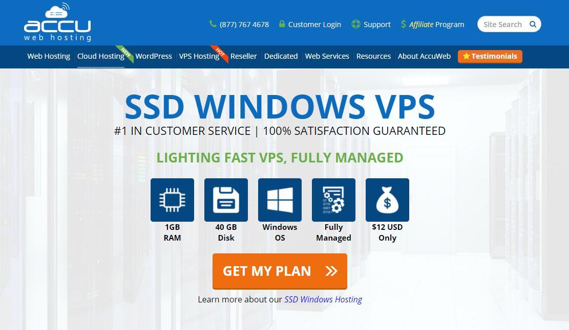 欧美Windows VPS推荐 - AccuWebHosting