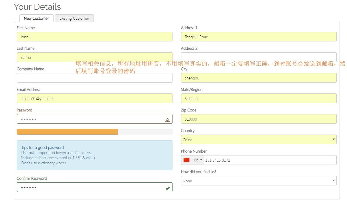 台湾VPS PhotonVPS 购买账号详细信息
