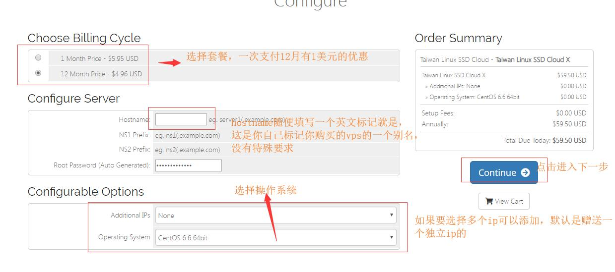 台湾VPS PhotonVPS 购买配置选择