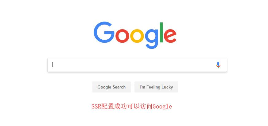 Windows 配置SSR - 访问Google测试