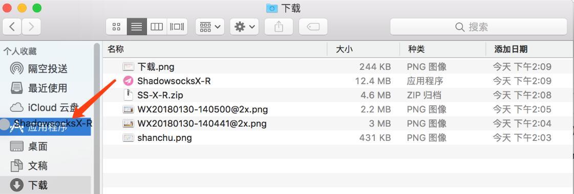 SRR Mac配置图片2