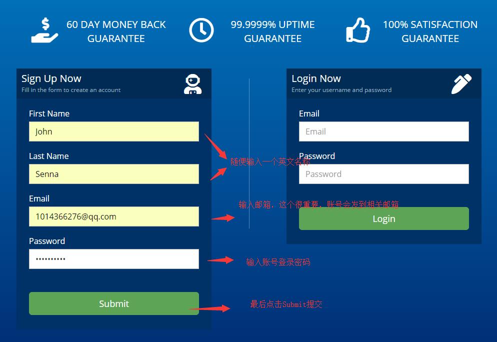 Hostwinds 虚拟主机购买创建账号
