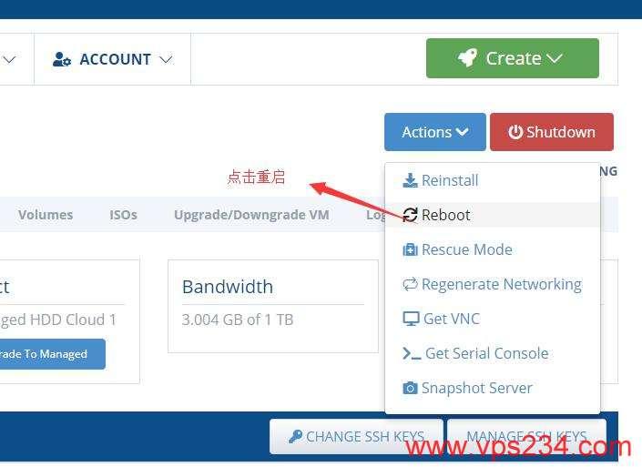 Hostwinds VPS服务器重启服务器