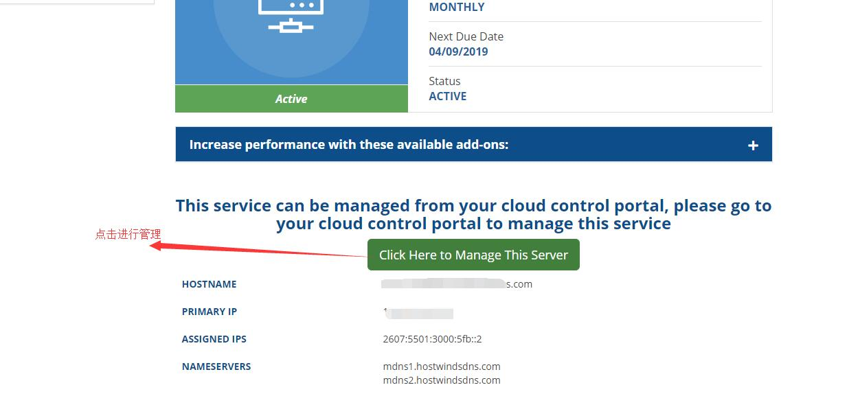 Hostwinds 修改SSH端口步骤2
