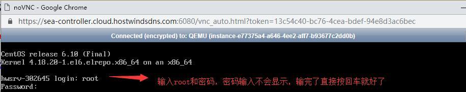 Hostwinds 修改SSH端口步骤4