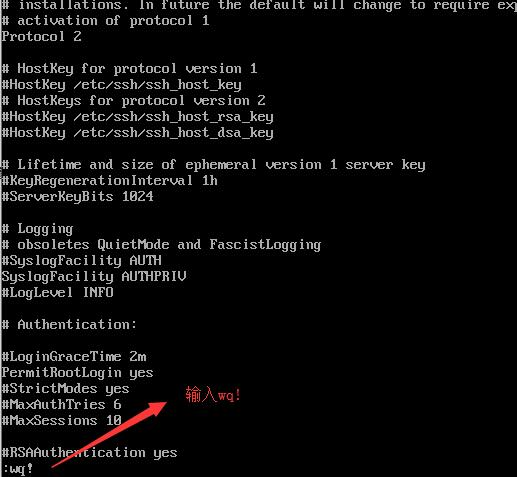 Hostwinds 修改SSH端口步骤6