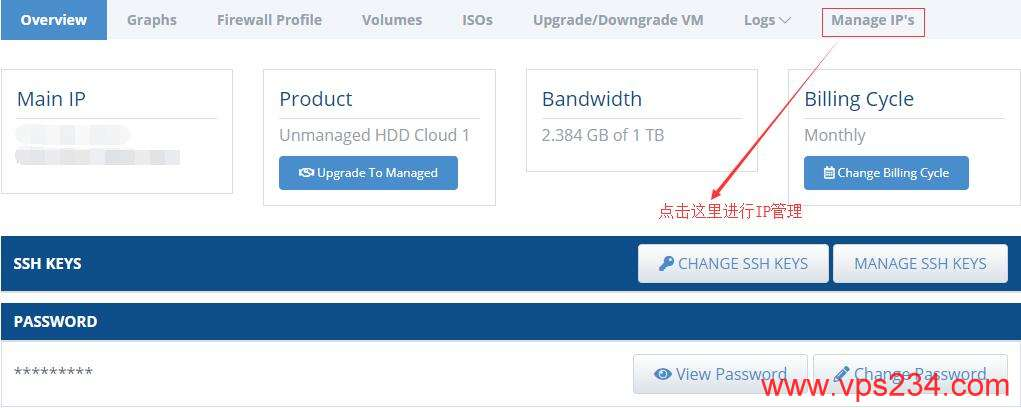 Hostwinds VPS 进行IP管理