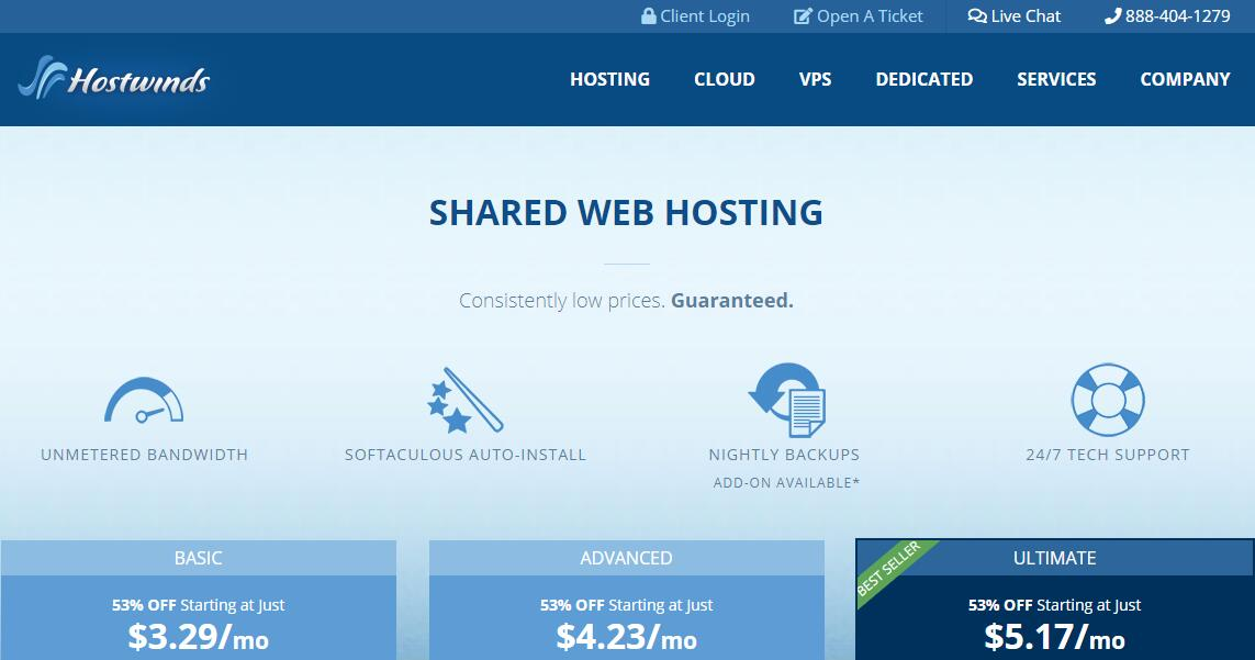 美国虚拟主机推荐—Hostwinds,最便宜最快的美国虚拟主机