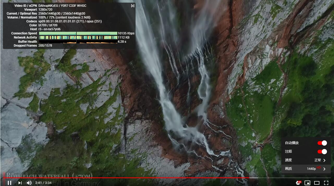 DigitalOcean 旧金山节点油管(YouTube)效果图