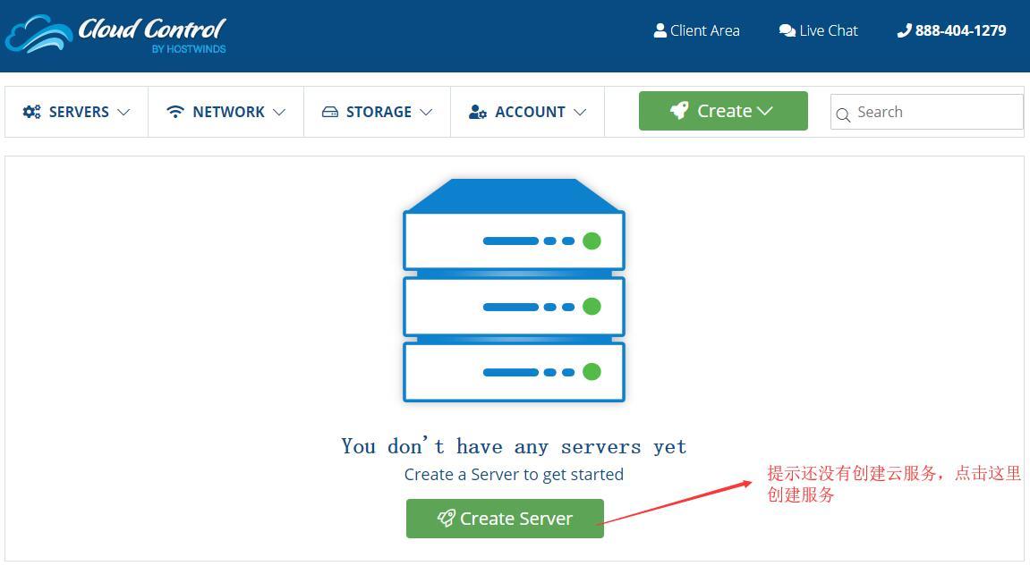Hostwinds Cloud VPS 购买教程 - 开始创建云服务