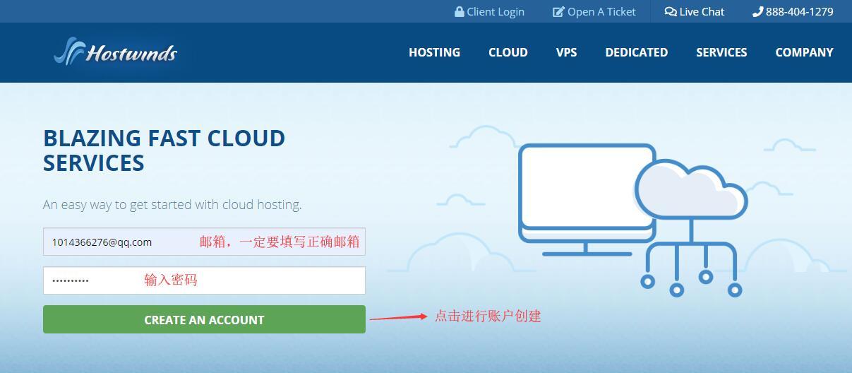 Hostwinds Cloud VPS 购买创建账号