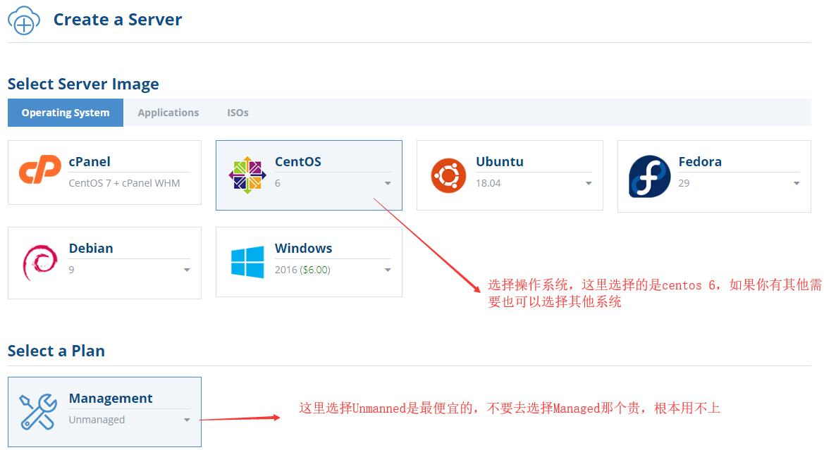 Hostwinds Cloud VPS 购买教程 - 操作系统选择