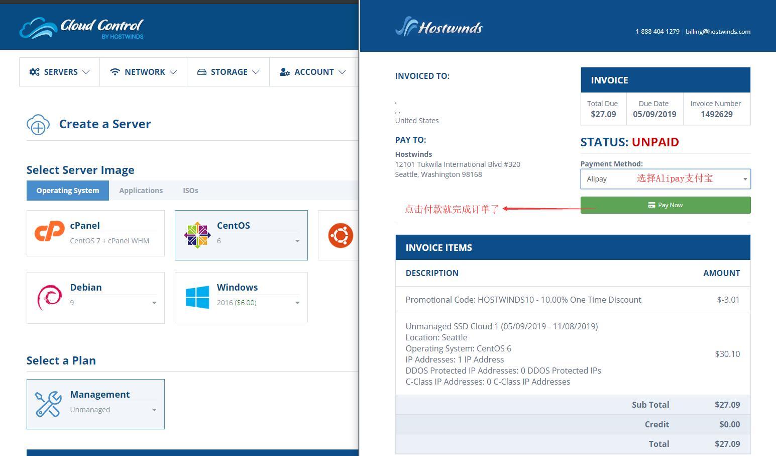 Hostwinds Cloud VPS 购买教程 - 选择按月付款