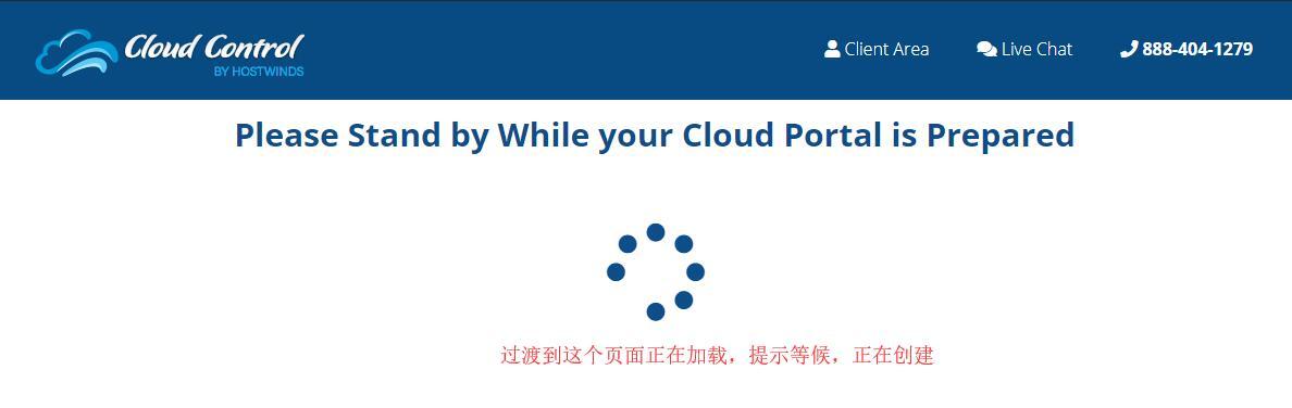 Hostwinds Cloud VPS 创建云面板中