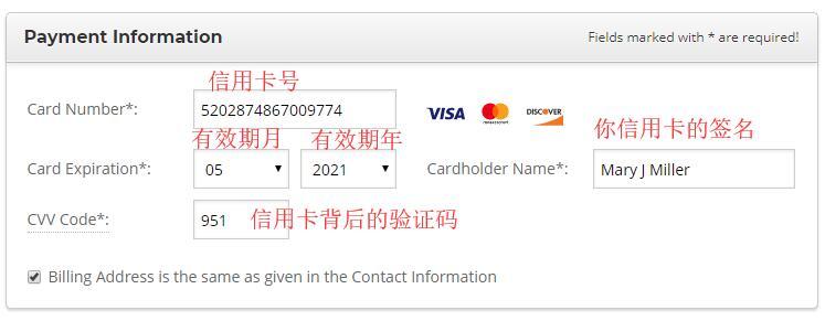 美国虚拟主机 SiteGround 新手购买教程 - 支付信用卡信息