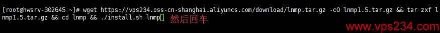 使用美国VPS Hostwinds 的 Linux VPS搭建WordPress网站 - 使用LNMP一键下载命令
