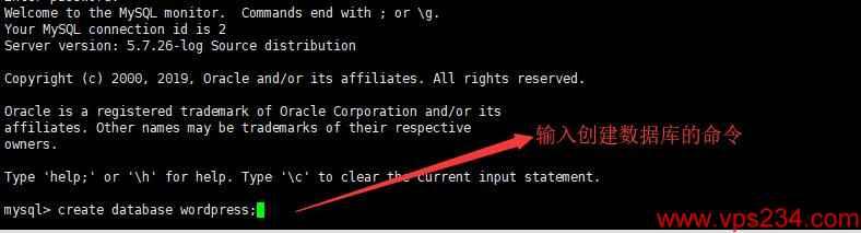 使用美国VPS Hostwinds 的 Linux VPS搭建WordPress网站 - 创建名为wordpress的数据库