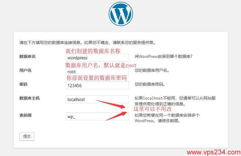 使用美国VPS Hostwinds 的 Linux VPS搭建WordPress网站 - Linux VPS 安装WordPress步骤2 - 配置数据库