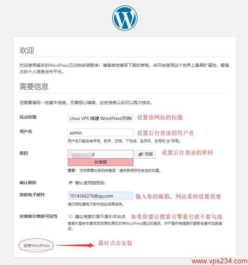 使用美国VPS Hostwinds 的 Linux VPS搭建WordPress网站 - Linux VPS 安装WordPress步骤4 - 配置网站信息