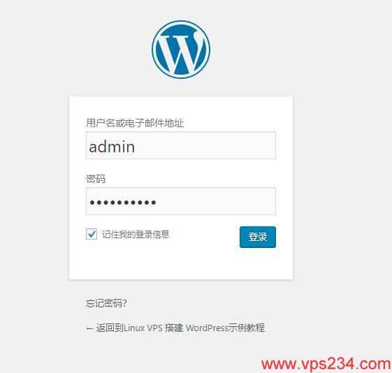 使用美国VPS Hostwinds 的 Linux VPS搭建WordPress网站 - Linux VPS 安装WordPress步骤5 - 后台登录
