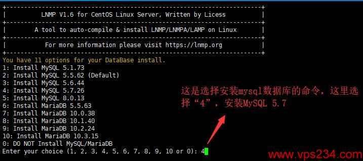 使用美国VPS Hostwinds 的 Linux VPS搭建WordPress网站 - 使用LNMP一键安装,安装MySQL数据库