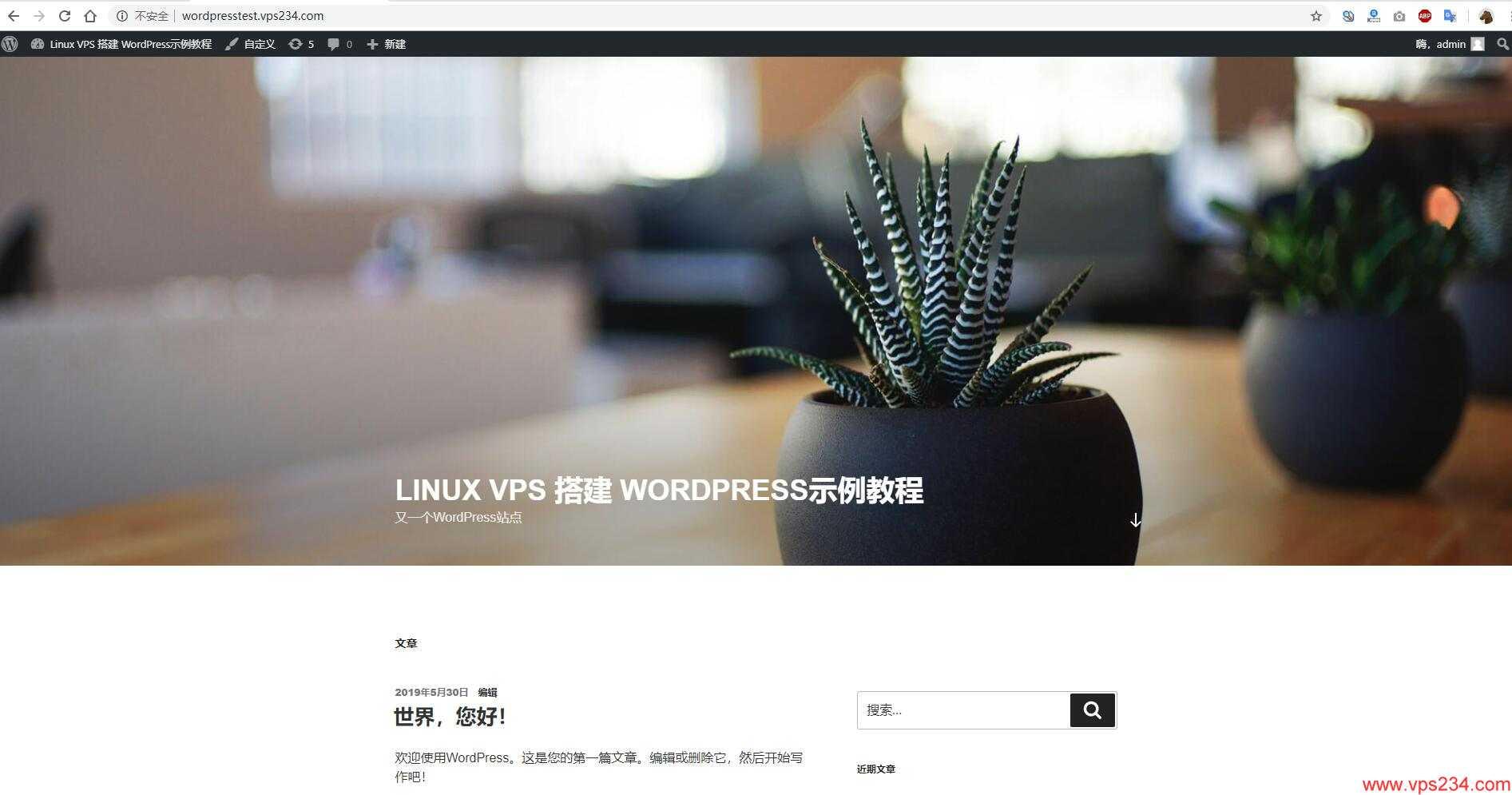 使用美国VPS Hostwinds 的 Linux VPS搭建WordPress网站 - Linux VPS 安装WordPress步骤6 - WordPress前台网站