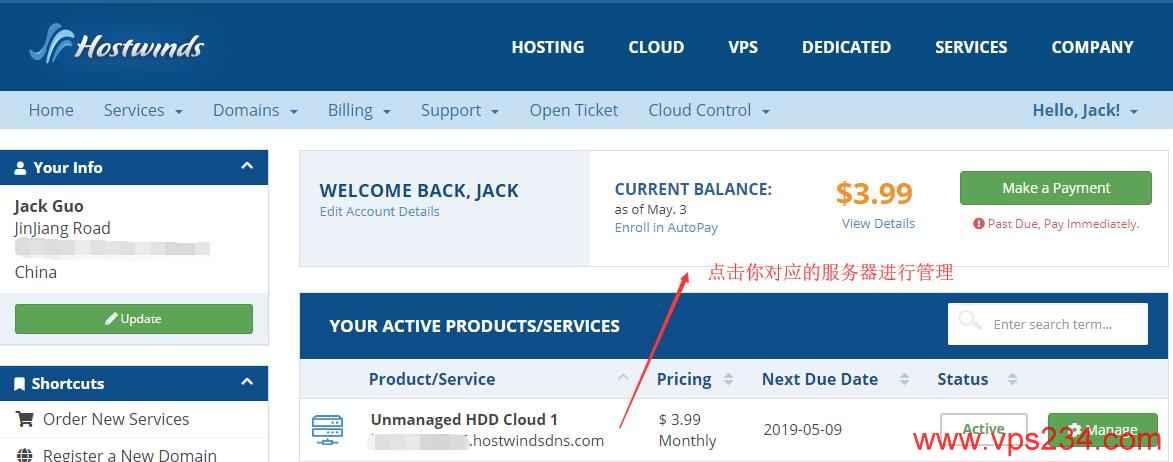 美国VPS Hostwinds 服务列表页面