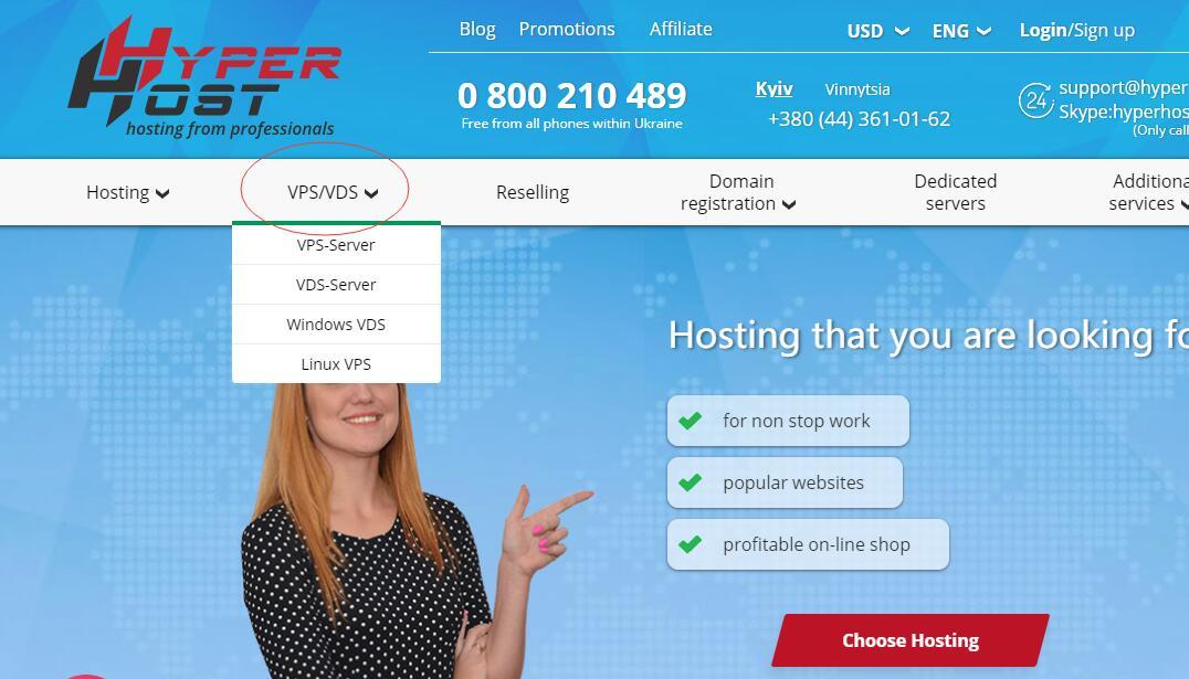 欧洲VPS HyperHost 新手购买首页选择