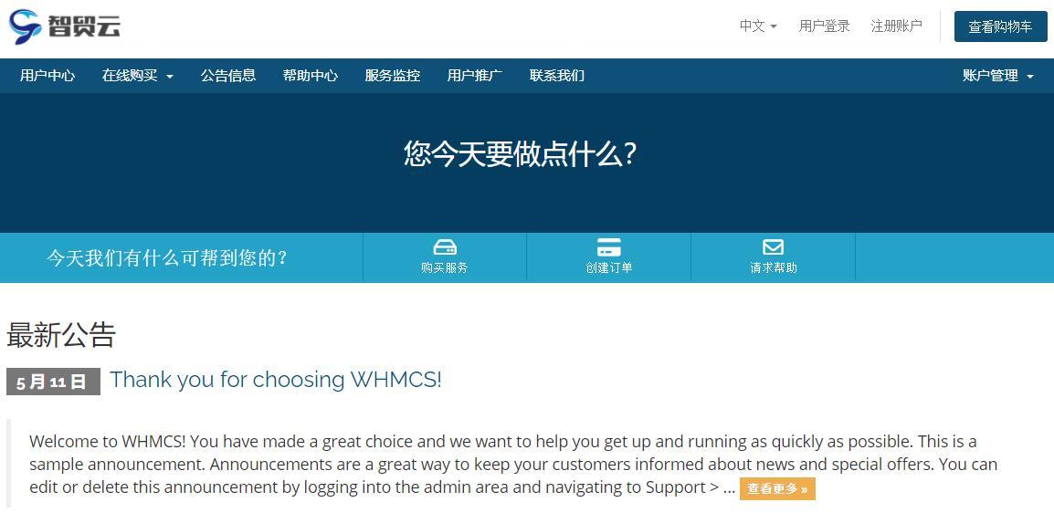 智贸云的台湾VPS推荐 - 独立原生IP检测显示台湾速度超快