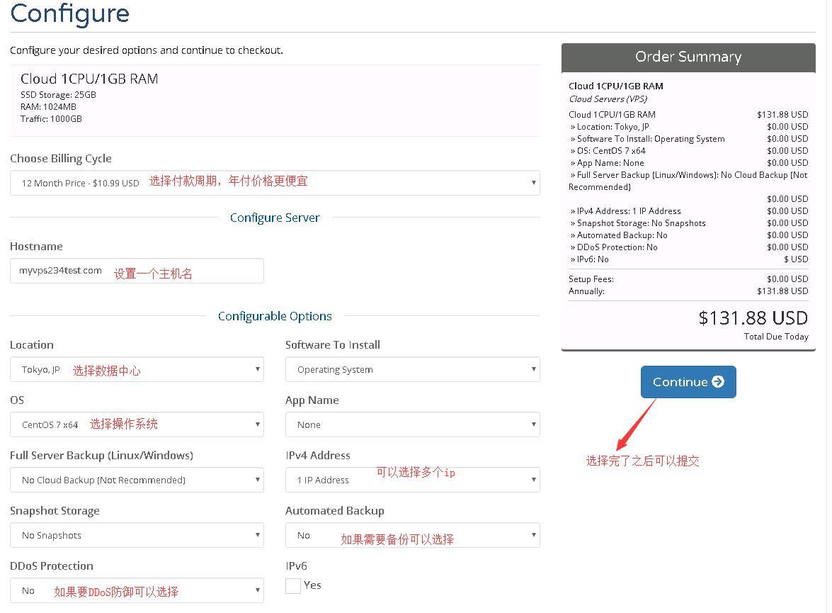 HostRound VPS 购买教程 - 配置项设置