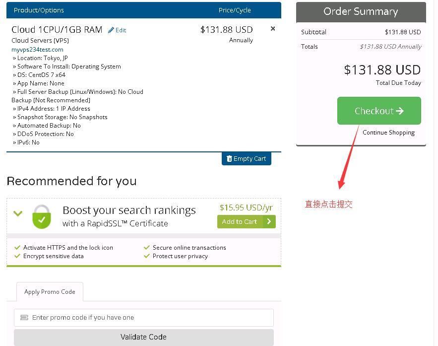 HostRound VPS 购买教程 - 优惠码页面