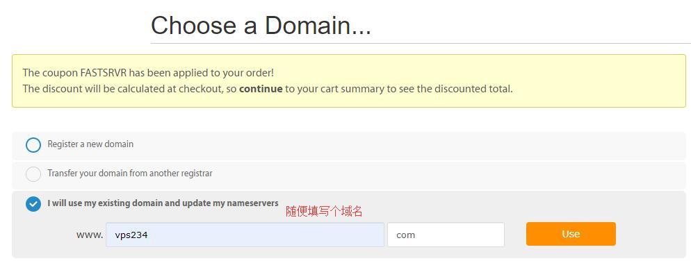 A2Hosting 新加坡独立服务器购买 - 域名填写