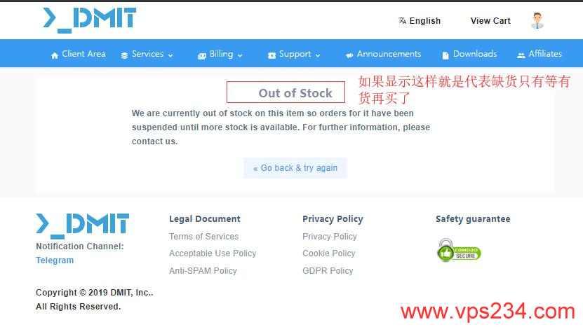 香港VPS DMIT缺货