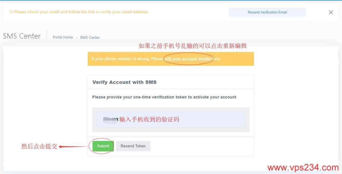 香港VPS DMIT购买验证手机号