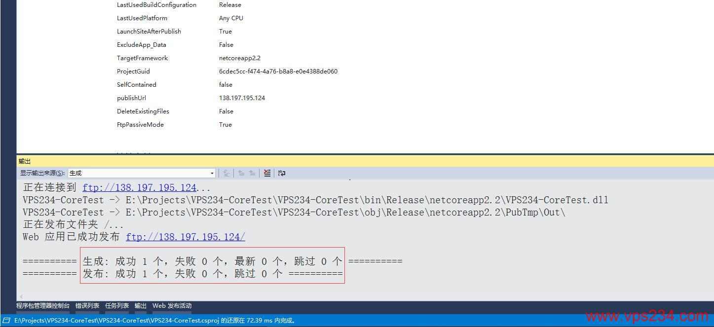 Linux 搭建.NET Core教程 - 发布完成