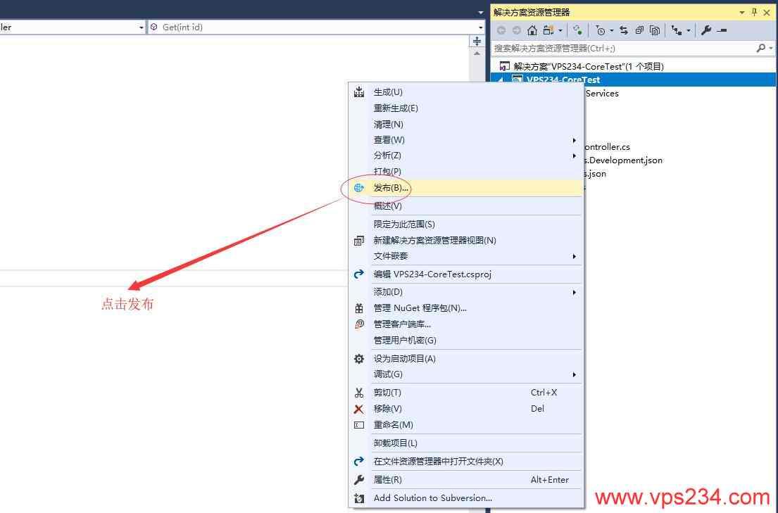 Linux 搭建.NET Core教程 - 开发发布.NET Core项目