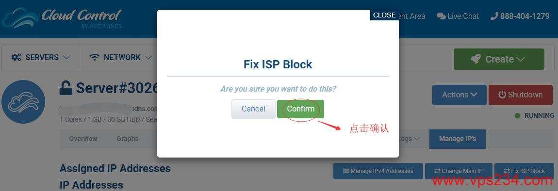 Hostwinds VPS 进行IP管理 - 修复ISP Block确认