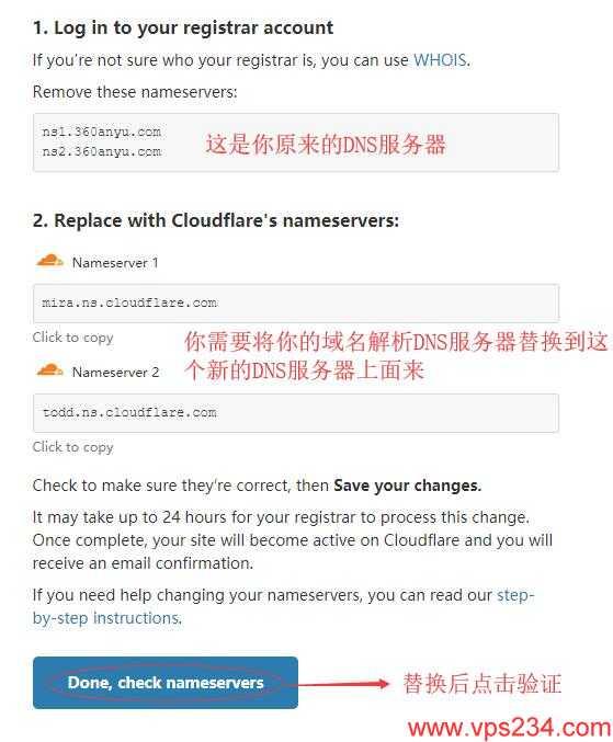 cloudflare 设置 - 替换域名的DNS解析