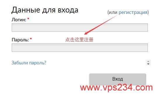 俄罗斯VPS justhost新手购买教程 - 选择配置注册