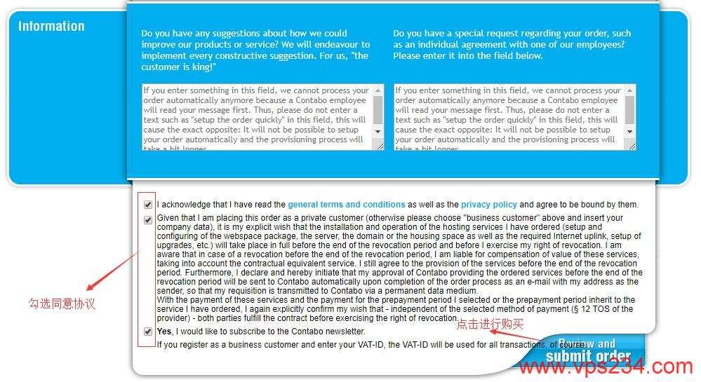 国外VPS Contabo 购买教程 - 提交订单