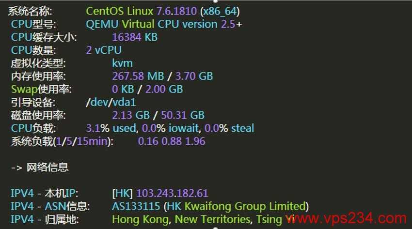 磐石云香港VPS CN2 系统配置测试