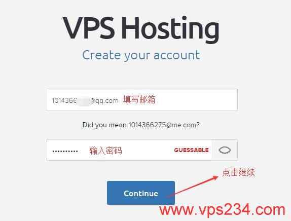 DreamHost VPS - 创建账户