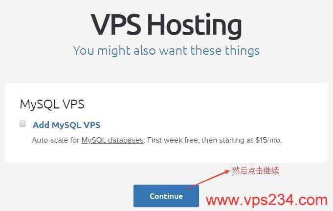 DreamHost VPS - MySQL选择
