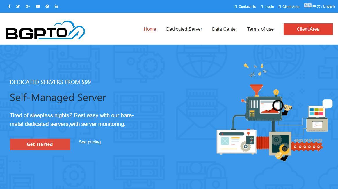 香港服务器推荐 - BGPTO