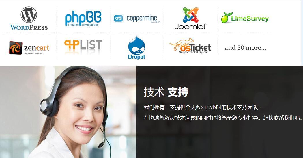 bluehost香港主机功能特性