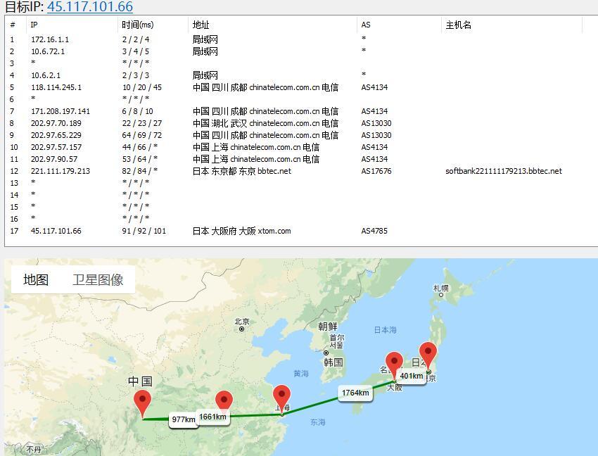 遨游主机软银线路日本VPS路由线路测试