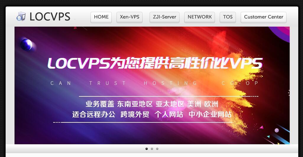 日本Windows VPS推荐 - LOCVPS