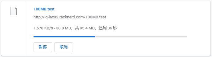 美国Windows VPS RackNerd下载速度测试