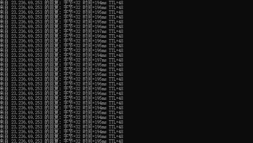 ZJI美国服务器Ping效果图